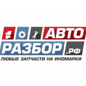 Profile picture for user ООО Авторазбор
