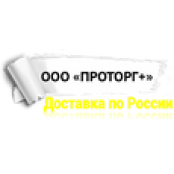 Profile picture for user ООО ПРОТОРГ