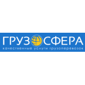 Profile picture for user ООО ГРУЗОСФЕРА